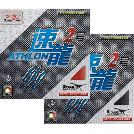 Fast Attack Table High Bounce Tennis Rubber